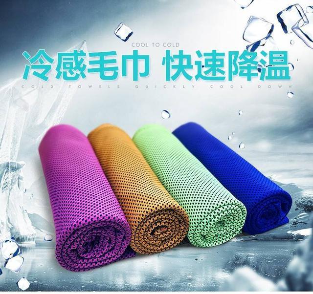 現貨 運動雙層吸汗降溫冰巾涼巾冰毛巾
