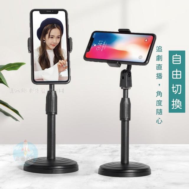 桌面可調節手機支架(+1就是2隻)