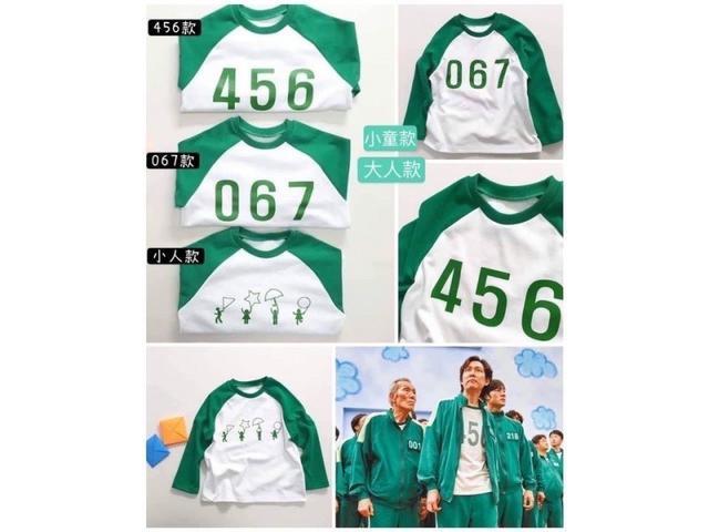 #預購D3071-火遍全球!!!韓劇魷魚游戲同款 參賽者長袖上