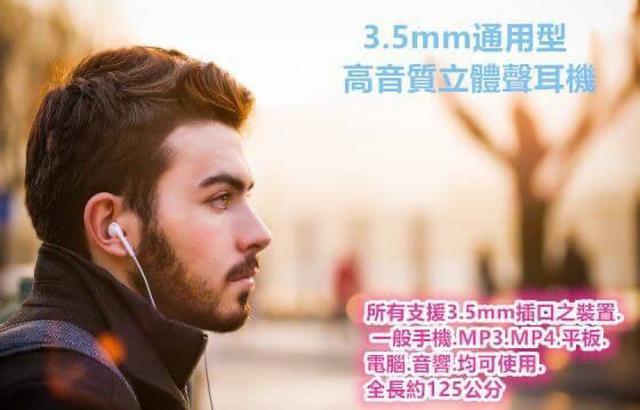 高音質立體聲耳機
