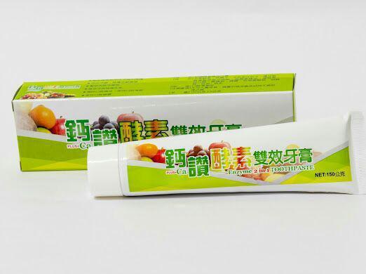 康潔麗鈣讚鈣離子酵素雙效牙膏