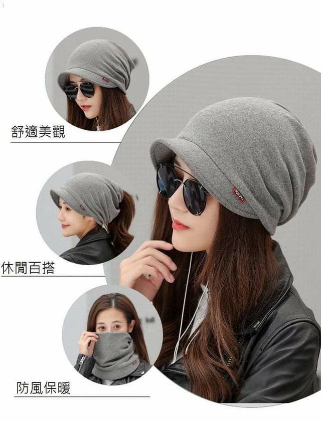 (預購S) H126 - 一帽三用百變防風套頭帽