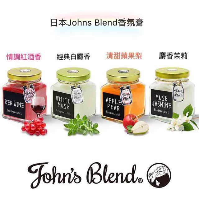 日本Johns Blend香氛膏