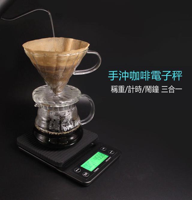 手沖咖啡秤 計時 鬧鐘 稱重三合一 0.1g 3kg電子秤 廚房秤 家用秤
