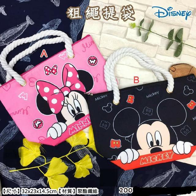 迪士尼 粗繩提袋