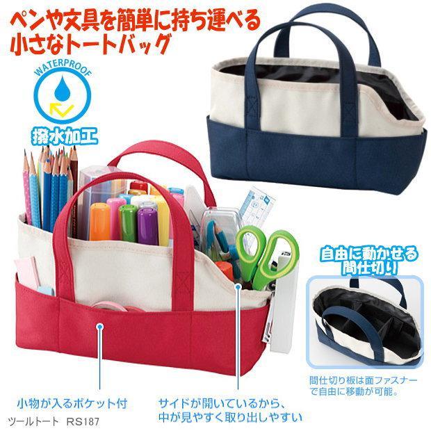日本進口大容量文具收納提袋~