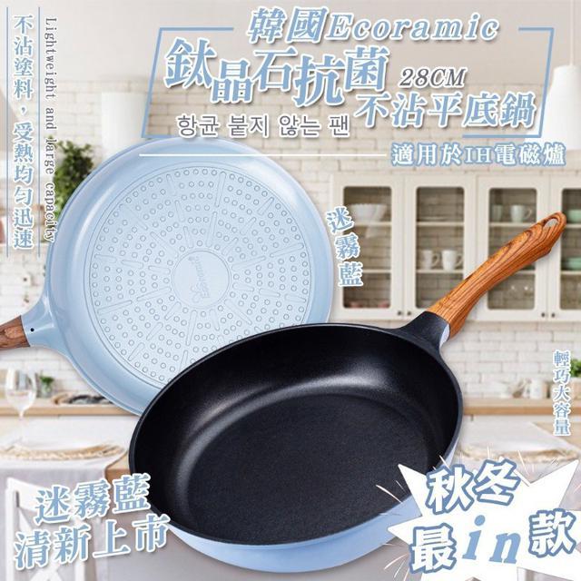 韓國Ecoramic