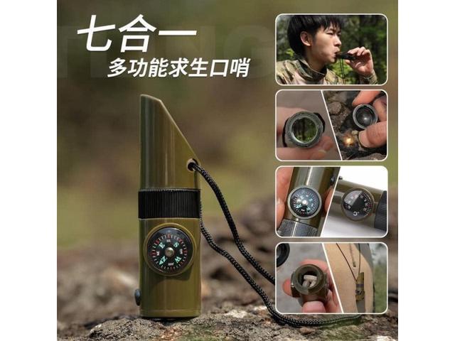 #預購G999 - 多功能戶外七合一緊急求生口哨