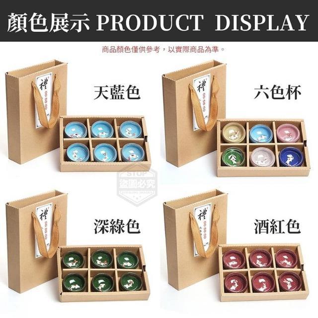 冰裂紋漫遊鯉魚杯禮盒(6入)◇隨機