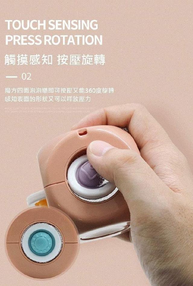(預購S) G1066 - 超解壓泡泡樂手指陀螺