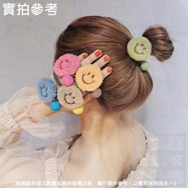 (預購e) 韓版微笑臉毛絨髮圈(5入)