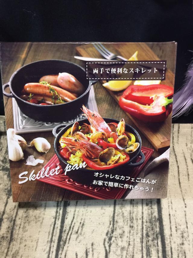 日本內海產業 鑄鐵鍋