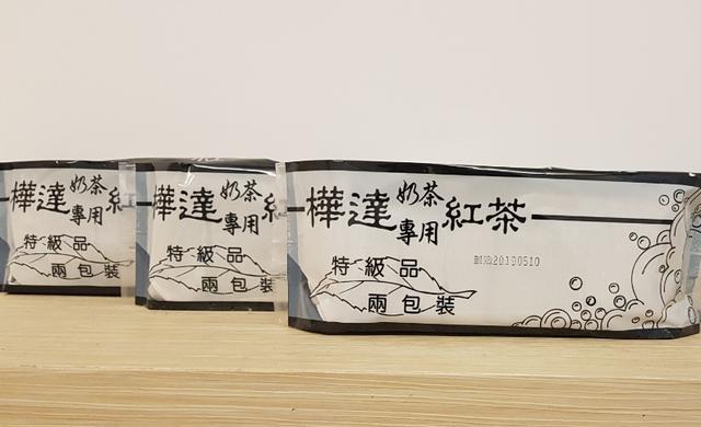 😊樺達奶茶專用紅茶包  2入/包