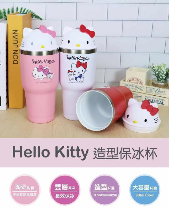 Hello Kitty 造型保冰杯