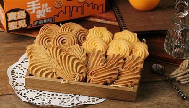 巧酥可可-手製餅乾禮盒24入(綜合)