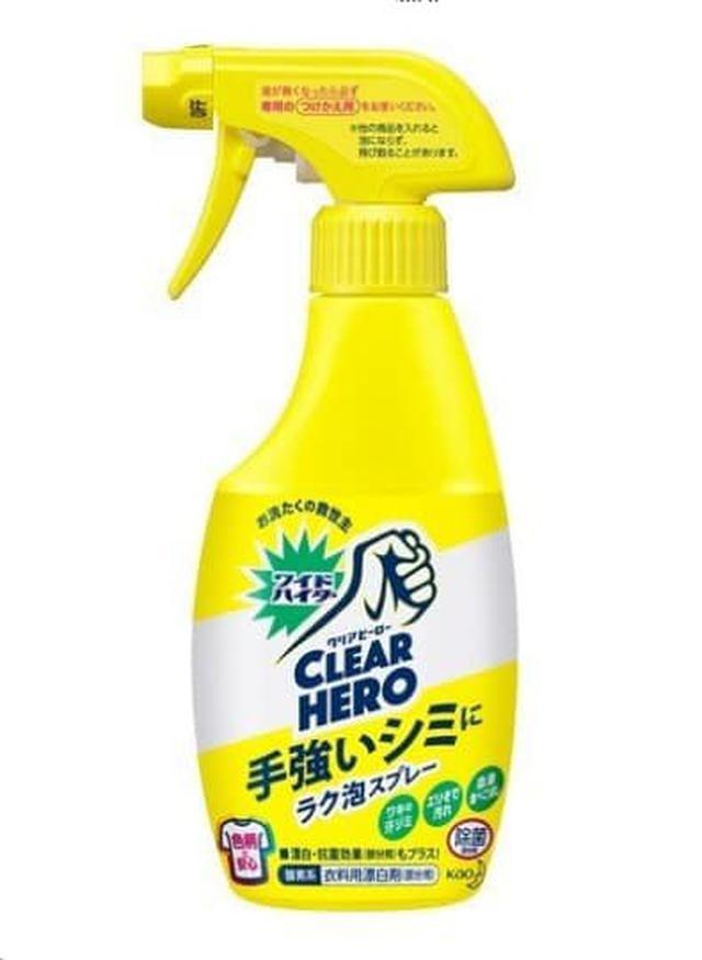 日本花王KAO 強效衣物漂白泡沫噴劑(局部用) -300ml
