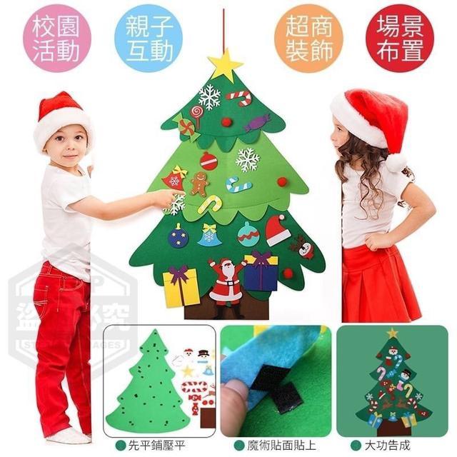 (預購e) 毛氈DIY聖誕樹裝飾