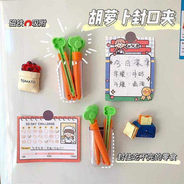 胡蘿蔔食品封口夾  5入/組