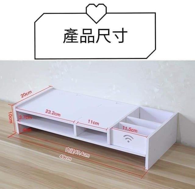 桌面增高置物收納架