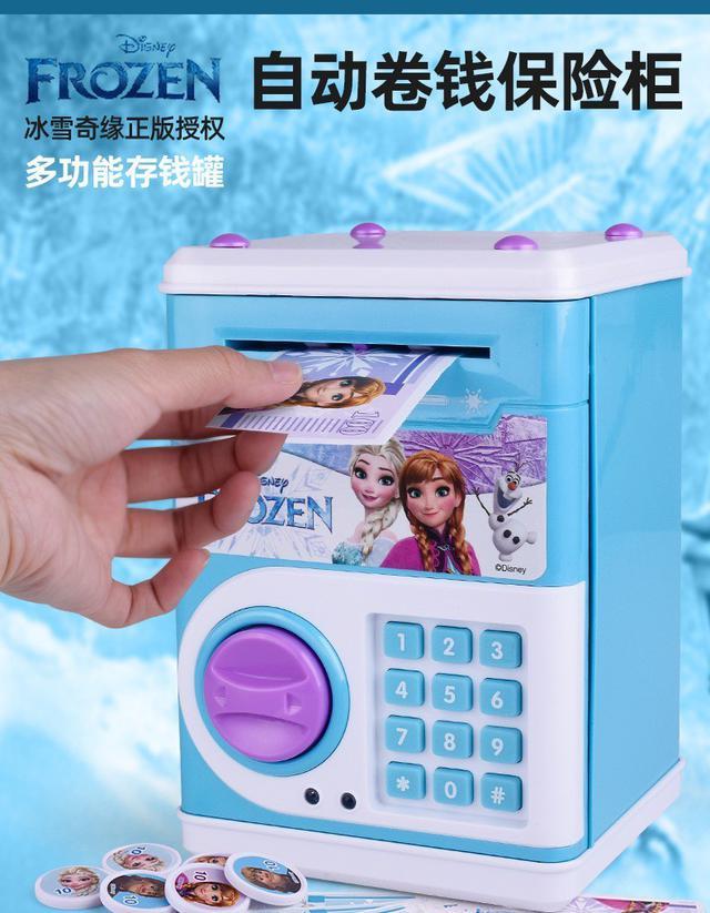 【N.T.F-現貨+預購款】卡通冰雪奇緣自動卷錢可投幣存錢桶保險櫃