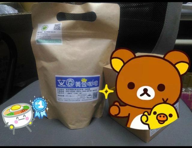 咖啡豆、濾掛式咖啡包