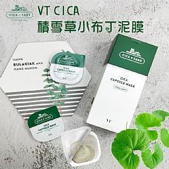韓國 VT CICA 老虎 積雪草泥膜 7.5g (10入裝)