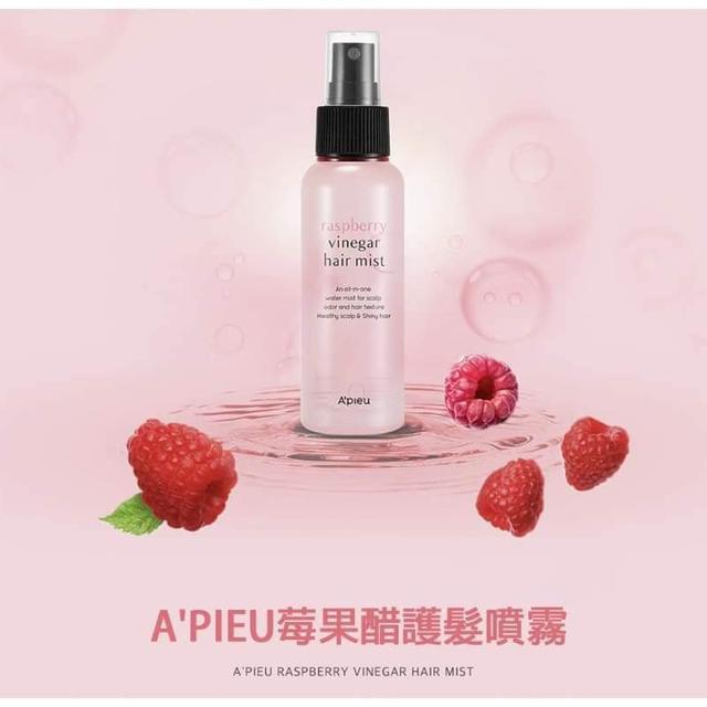 預購  韓國 APIEU 明星商品 莓果醋護髮噴霧 105ml