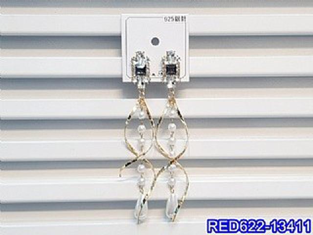正韓S925純銀 閃鑽寶石珍珠流蘇螺旋金屬耳環   耳針 韓式