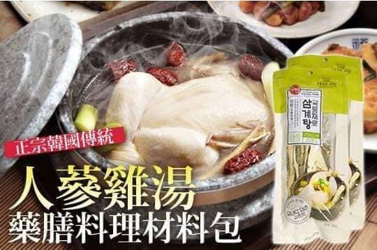 預購~韓國 冬天必買 養身蔘雞湯材料包 70g
