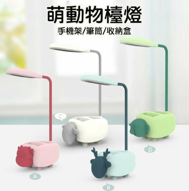(預購s+) 動物USB充電收納筆筒小檯燈