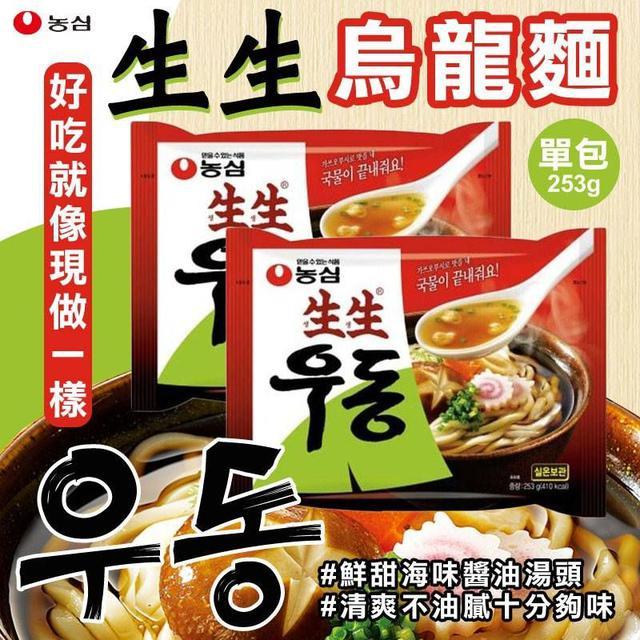 韓國 農心 生生烏龍麵 (單包) 253g