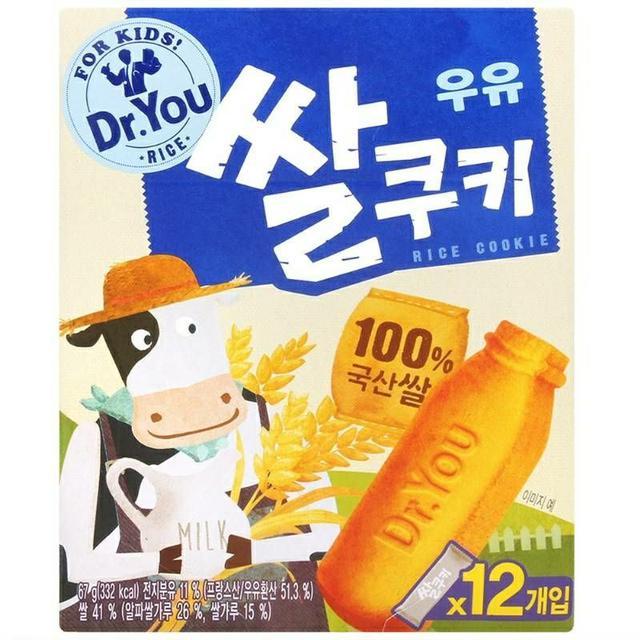 DR.YOU KID兒童餅乾-起司紅/牛奶藍