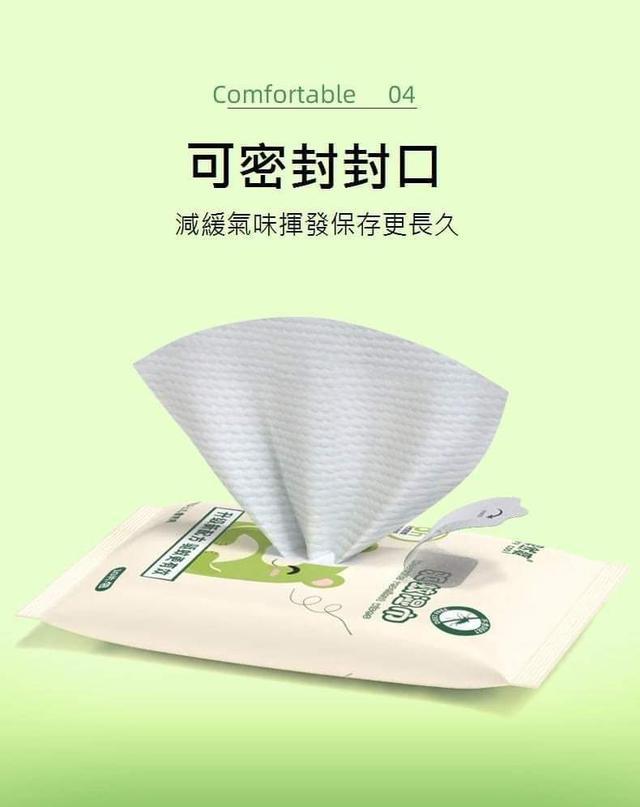 (預購S) G834 - 植物精油防蚊濕紙巾10抽入(一組5包)