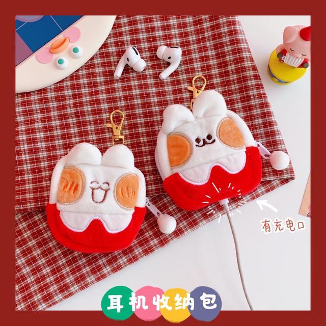✨韓版毛絨可愛害羞兔耳機收納包✨