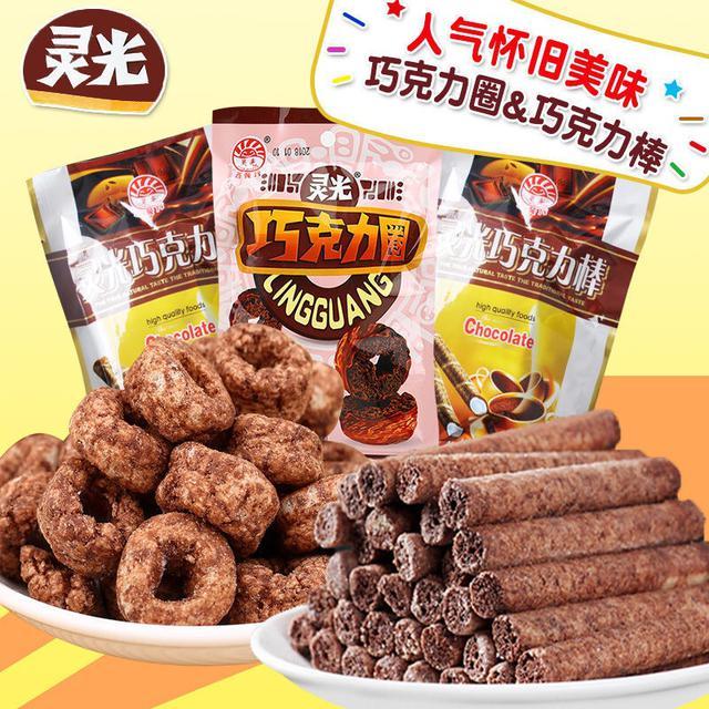 靈光巧克力棒巧克力圈甜甜圈米果非油炸酥脆休閒膨化零食13克/袋