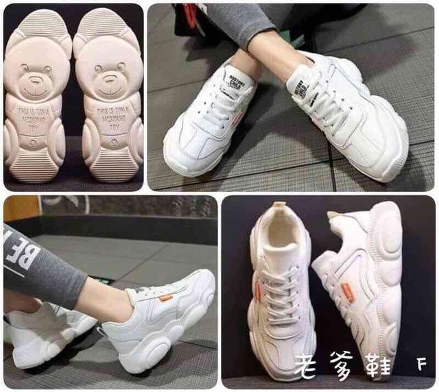 小熊休閒鞋(老爹鞋)大人款  韓國同步上市