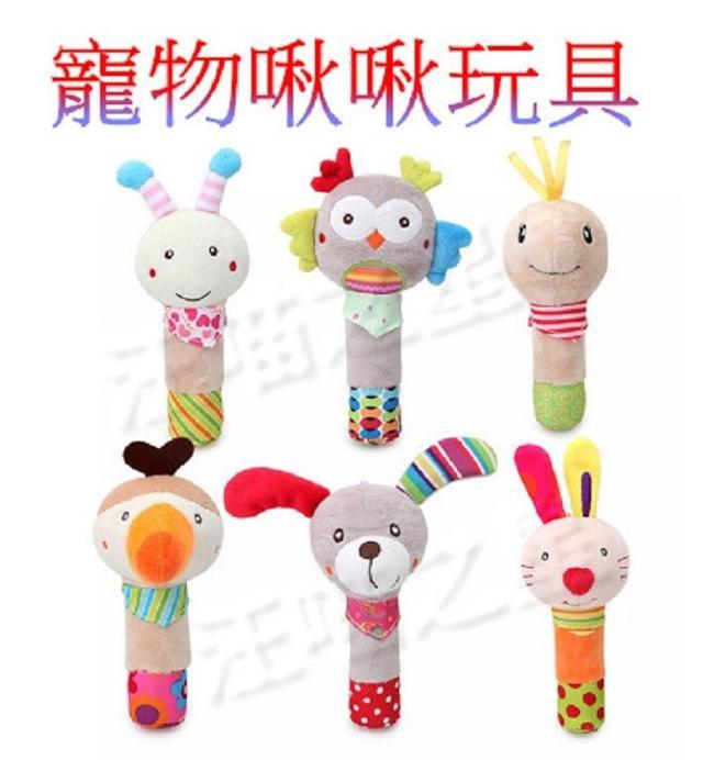 寵物玩具 貓玩具 狗玩具 潔牙玩具
