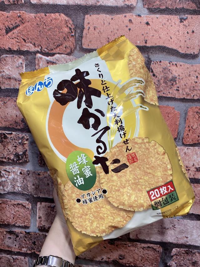 ***日本少爺bonchi蜂蜜醬油米果***