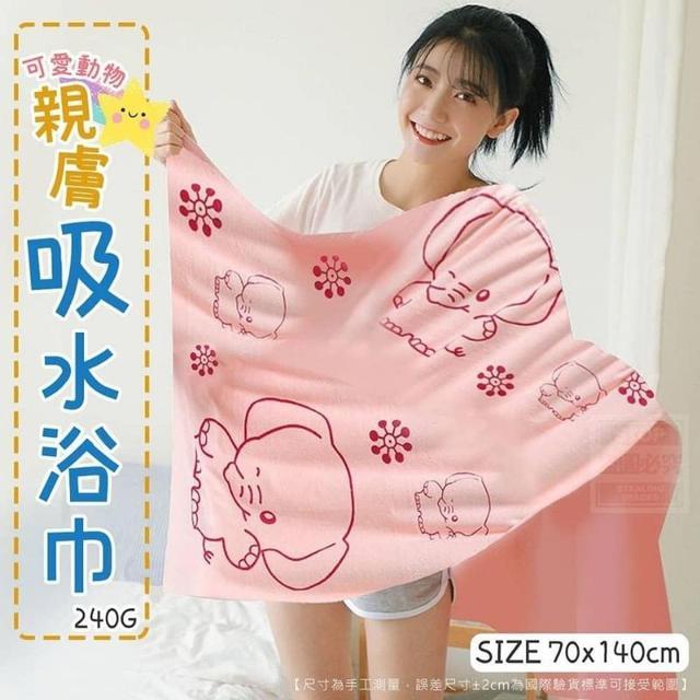 可愛動物親膚吸水浴巾◇不挑色