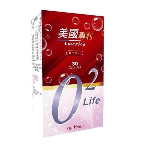 現貨-SUNVENUS紅景天氧生膠囊30顆/盒
