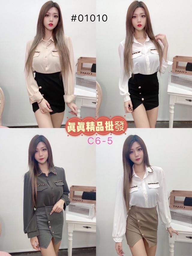 預購 #01010 雪紡襯衫+斜邊包裙 天津商圈
