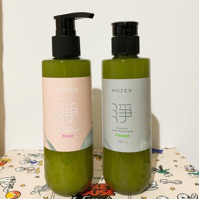 根本芳療 淨 甦膚芳香乾潔洗手250ml 三款