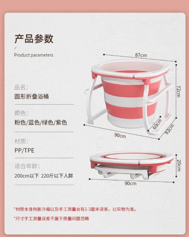 浴桶折疊浴桶 泡澡桶 成人家用洗澡盆加厚加高浴桶全身沐浴桶神器