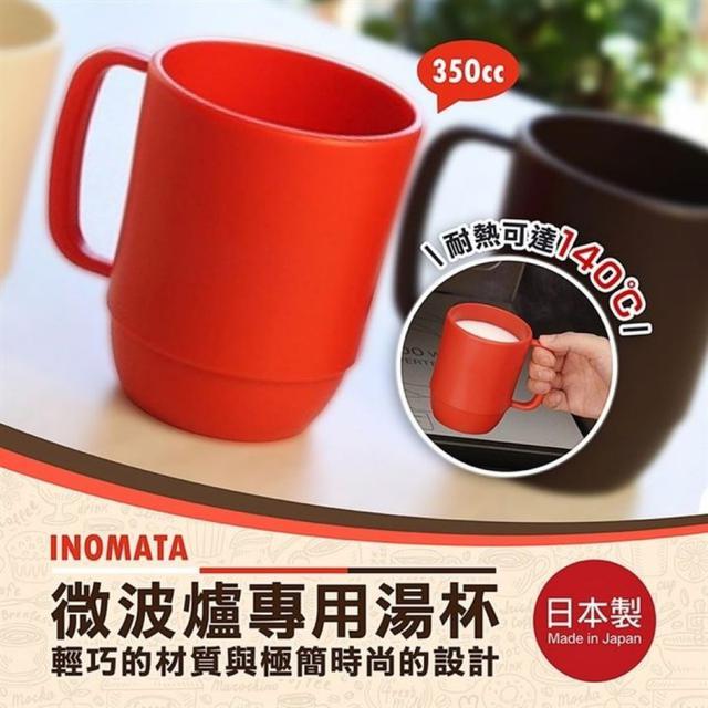 #預購D2654-日本製微波爐專用湯杯(FQ)