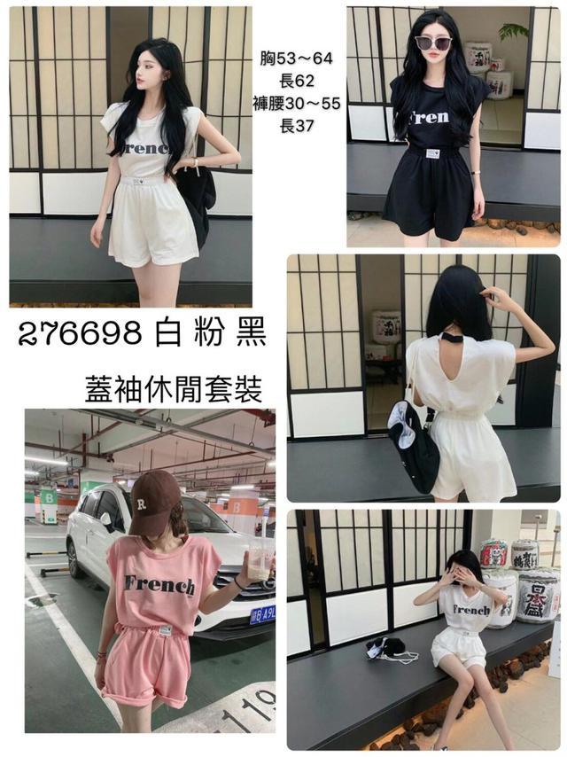 7/14 五分埔  🍒現貨+預購