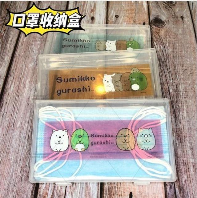 角落生物口罩收納盒 (3款各一)