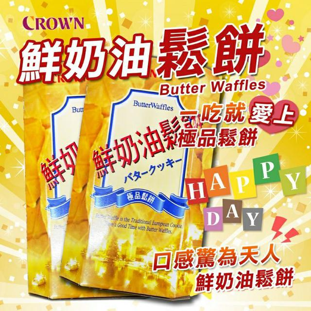 韓國 CROWN 鮮奶油鬆餅 142g
