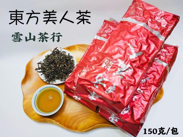 🍵【雪山茶行】東方美人茶 白毫烏龍 自產自銷 坪林茶 比賽茶 生茶 高山茶 蜜香 冷泡茶 🍵
