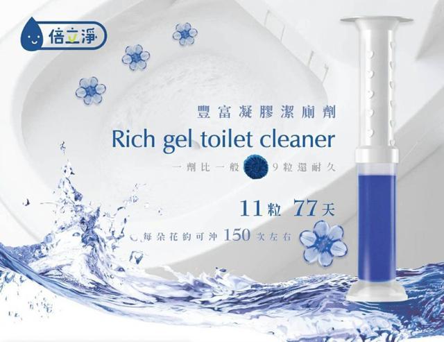 (預購)(3)馬桶清潔香氛凝膠3入組(共十組)