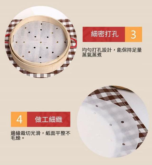 (預購S) G274 - 氣炸鍋烘焙紙蒸籠紙100張一包